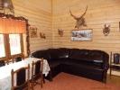 Парна - кімната для відпочинку