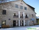 Народний дім та Дитяча музична школа в Славському