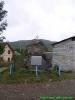 Меморіал ОУН-УПА