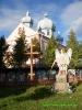 Храм Святого Димитрія