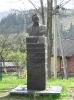 Пам\'ятник І.Франко