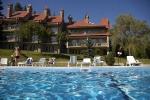 «Жемчужина Карпат» летом та басейн. Славское отдых.
