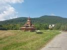Село Дубина